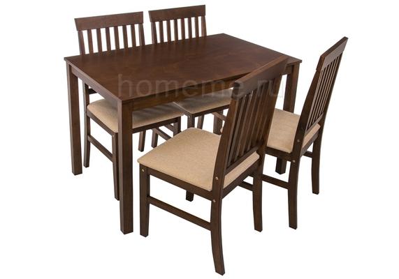 Обеденная группа Luar стол и 4 стула, коричневый/кремовый (1843)
