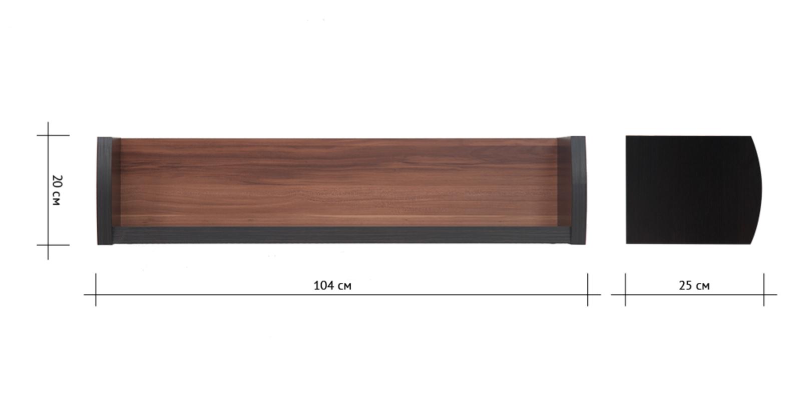 Полка Корсика 104/20 см (слива валлис) от HomeMe.ru