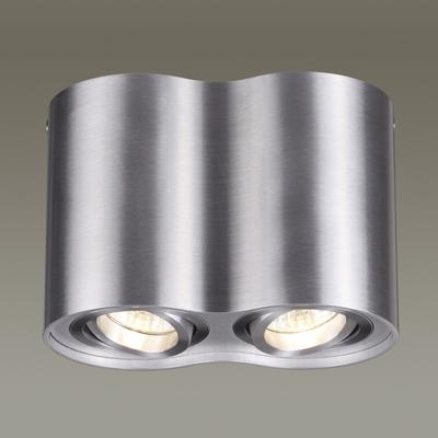 Накладной светильник Pillaron 3563/2C