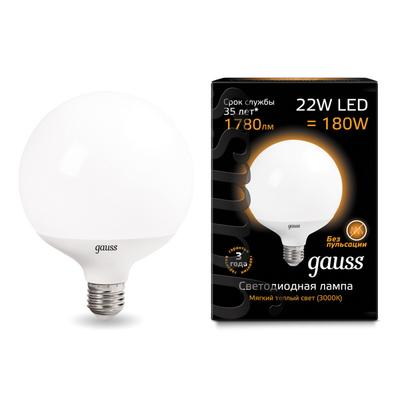 Светодиодная лампа Шарик 105102122