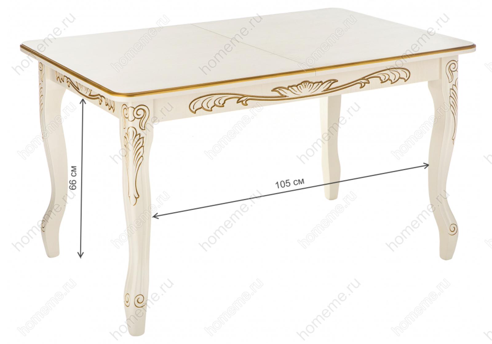Стол деревянный Мауро патина золото 318616 Мауро патина золото 318616 (16205)