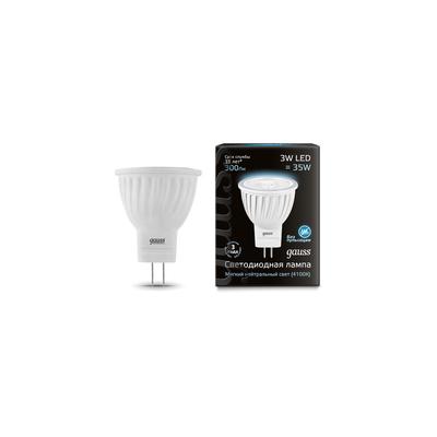 Светодиодная лампа Софитная 132517203