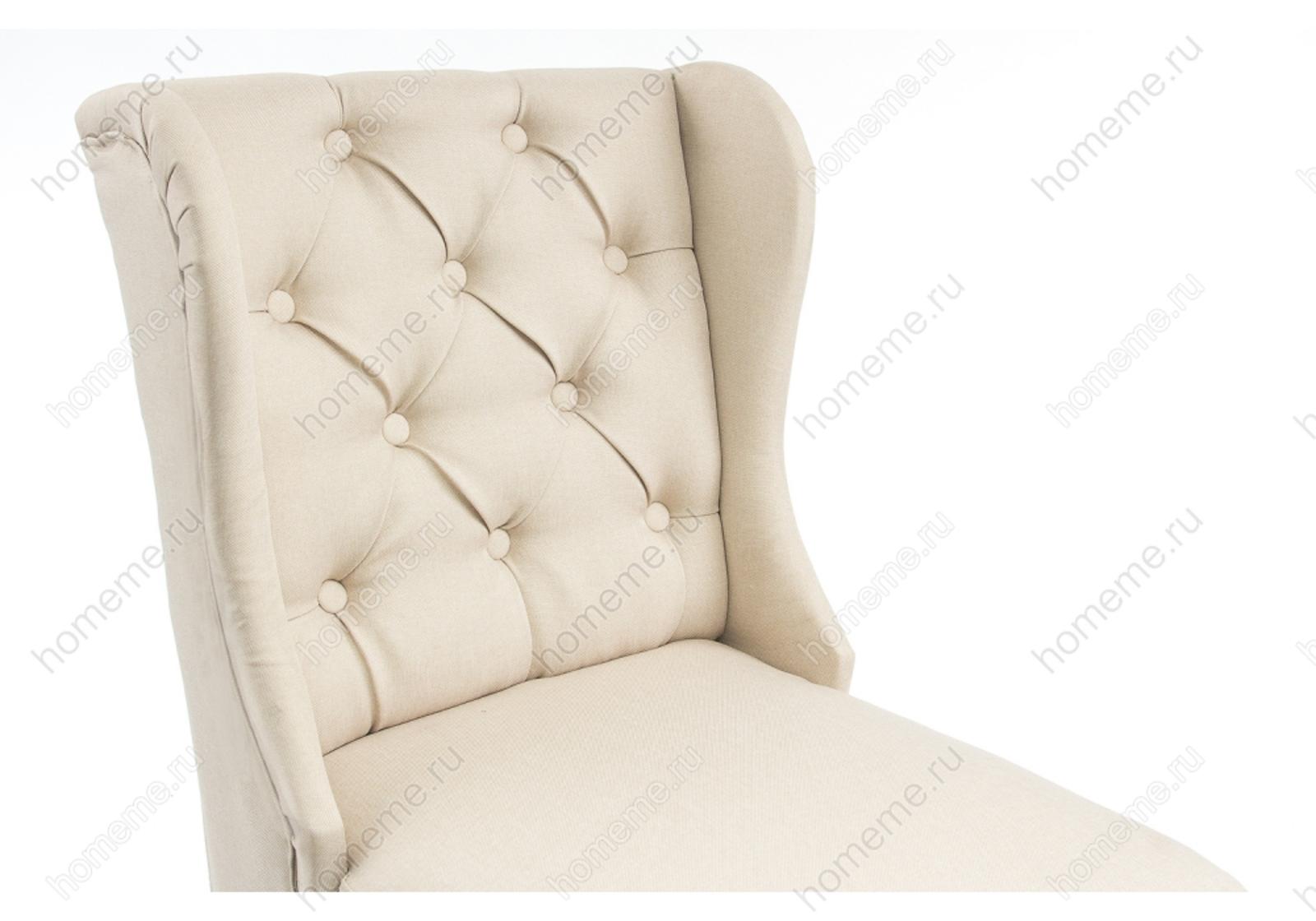Барный стул Luton бежевый (1748)