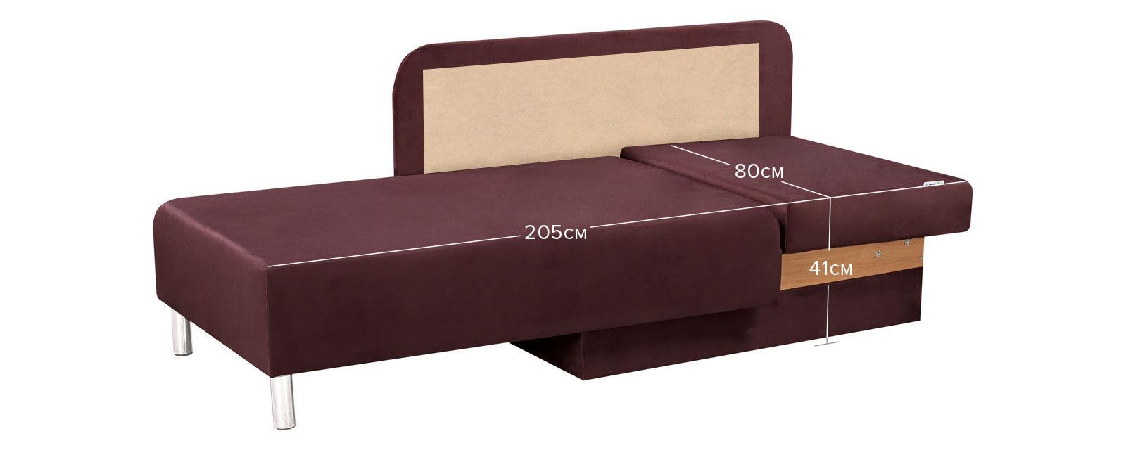 Диван тканевый прямой Лион Fresh коричневый (Микровелюр)