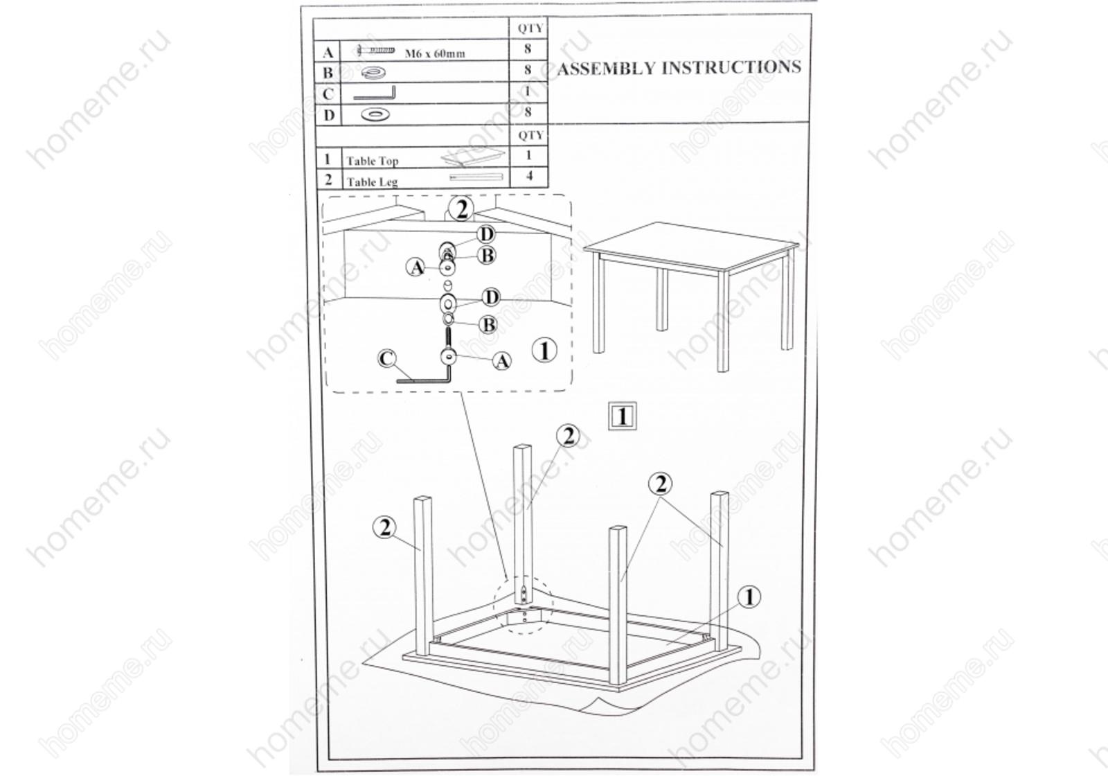Обеденная группа Ludon стол и 4 стула, капучино/кремовый (1847)
