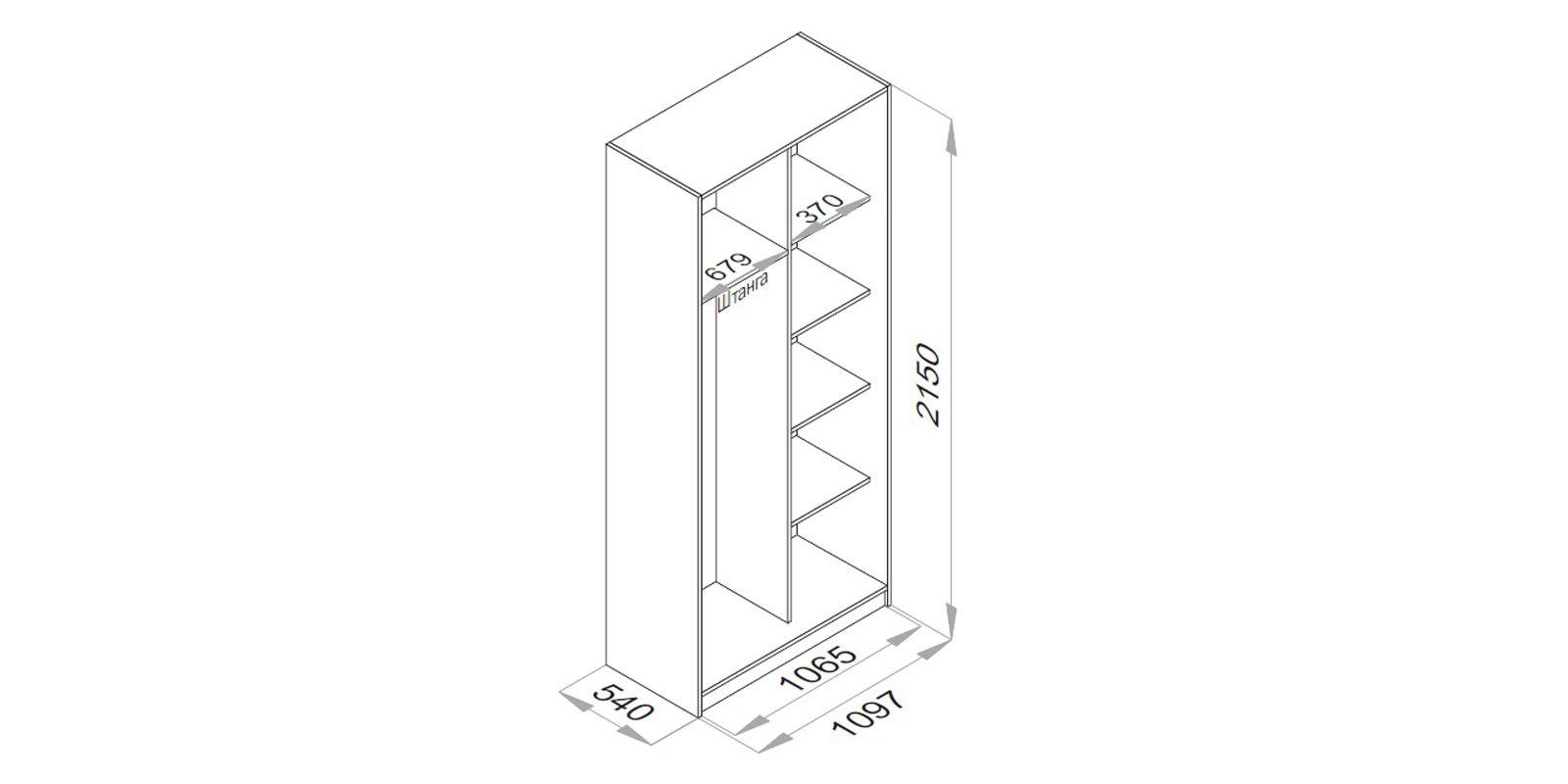 Шкаф-купе двухдверный Бостон 110 см (дуб феррара/комбинированный)