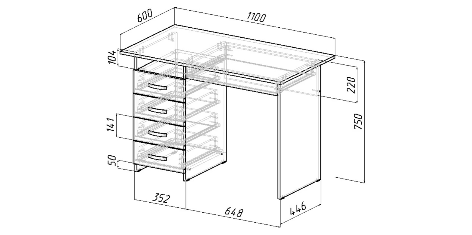 Письменный стол Харви вариант №1 (венге)