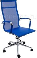 Компьютерное кресло Reus темно-синий 1944
