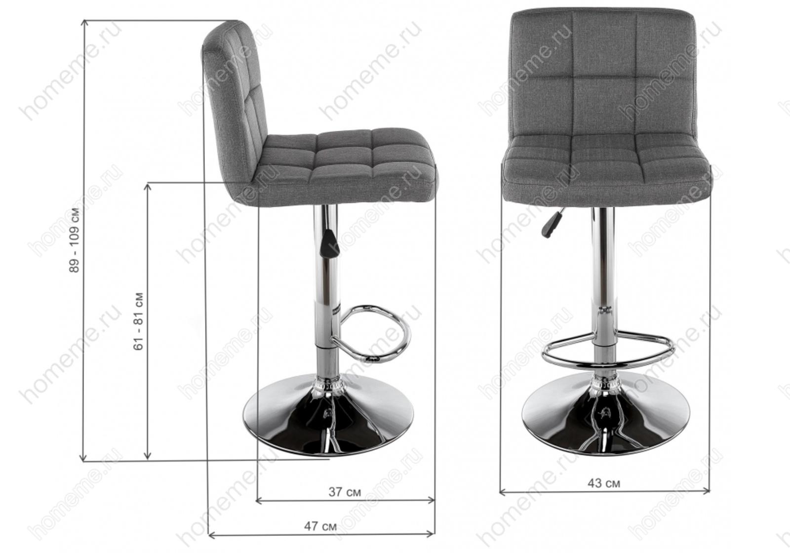 Барный стул Paskal grey fabric 1931 Paskal grey fabric 1931 (13901)