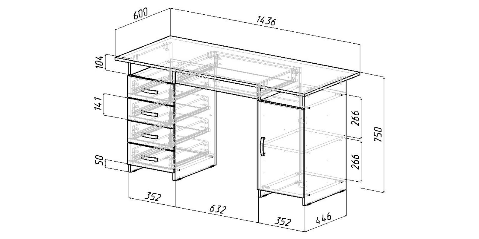 Письменный стол Харви вариант №5 (дуб сонома)