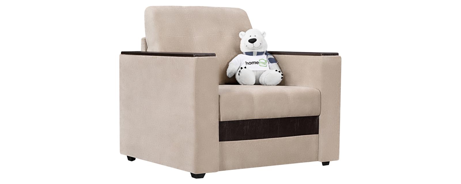 Кресло HomeMe Атланта от Homeme.ru