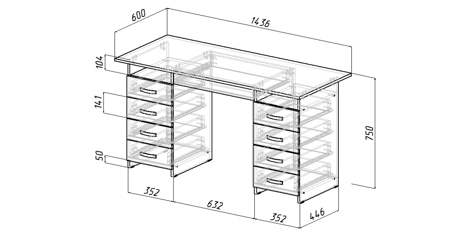 Письменный стол Харви вариант №6 (венге)