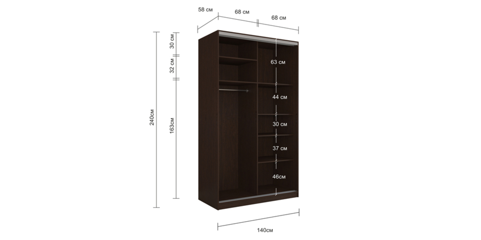 Шкаф-купе двухдверный Манхеттен 140 см (венге+зеркало)