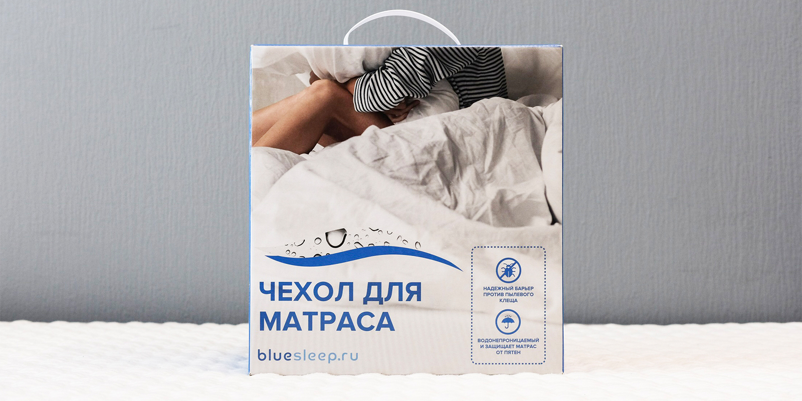 Наматрасник Blue Sleep с мембраной (120х200)