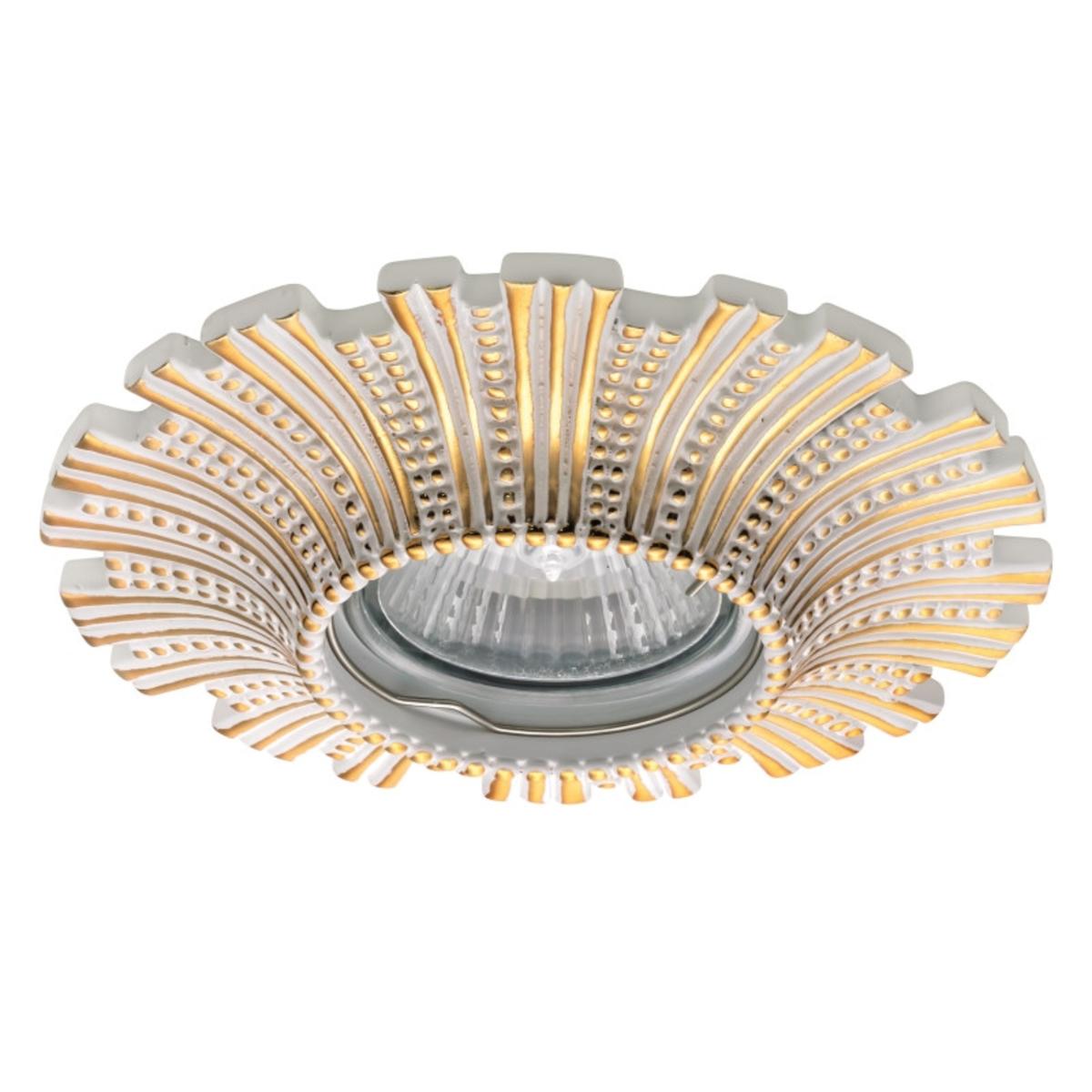 Купить Встраиваемый светильник Cecante 042022, HomeMe