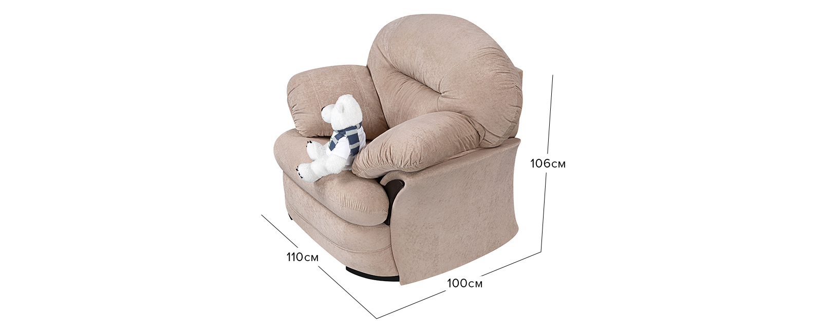 Кресло AAA0191005