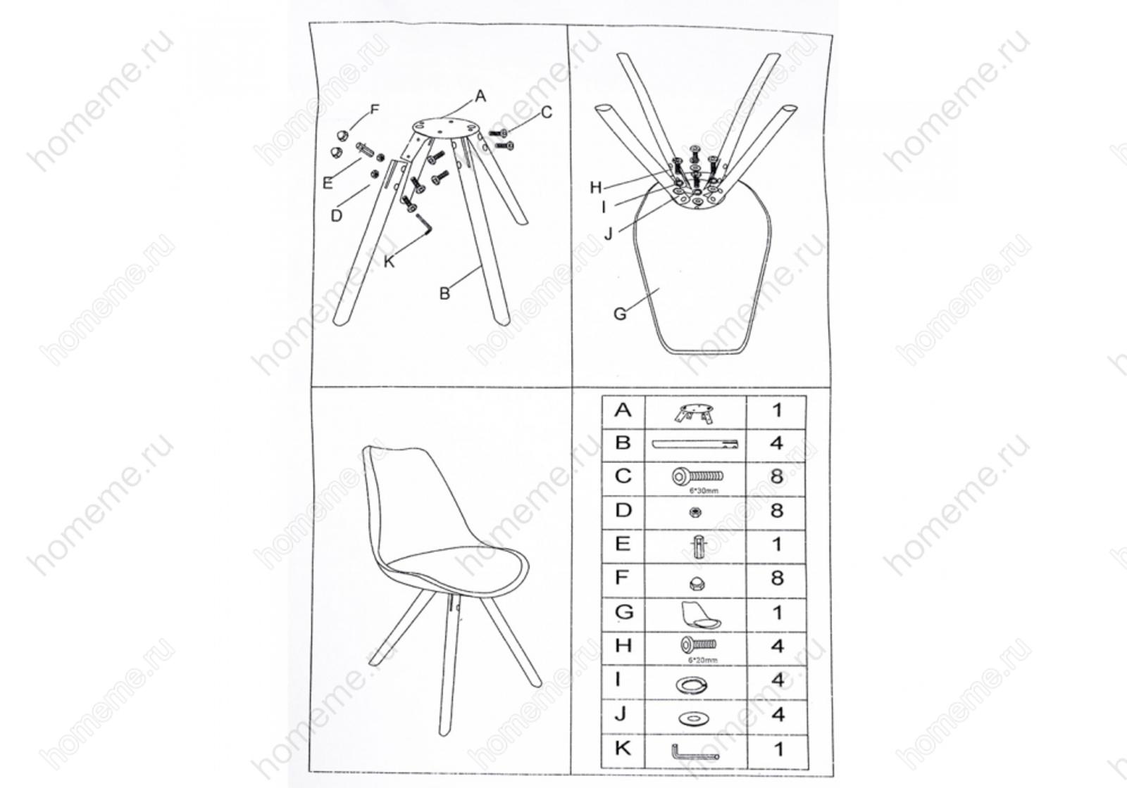 Стул деревянный Bonito серый 11328 Bonito серый 11328 (16709)