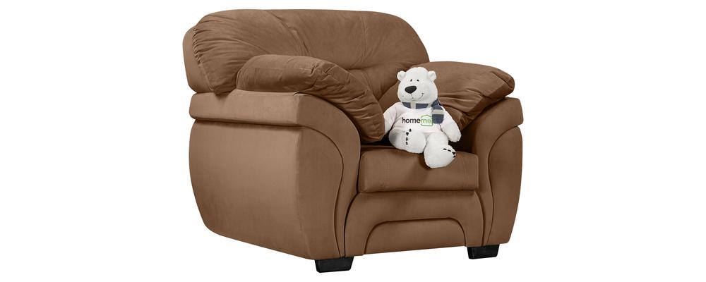 Кресло тканевое Бристоль Velure коричневый (Велюр)