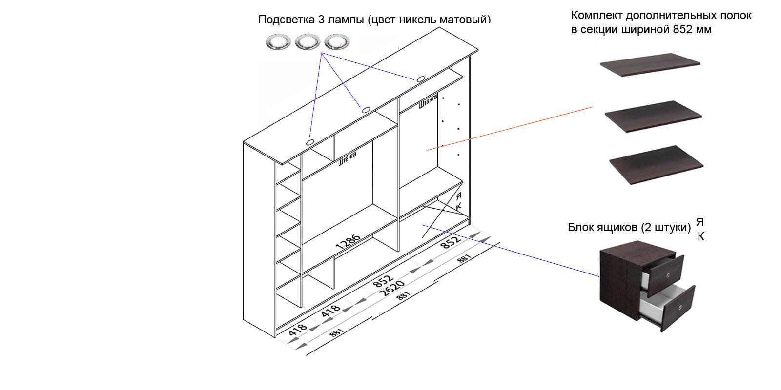 Шкаф-купе трехдверный Манчестер 260 см (дуб феррара/дуб сонома) от HomeMe.ru