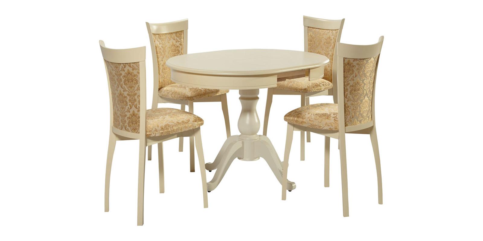 Обеденный стол Фабрицио 1 (слоновая кость)